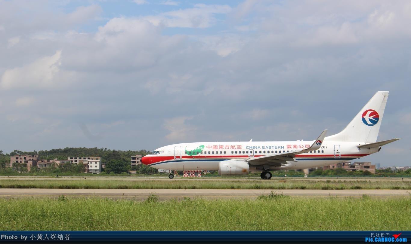 Re:[原创]广州白云拍机 BOEING 737-700 B-5267 中国广州白云机场