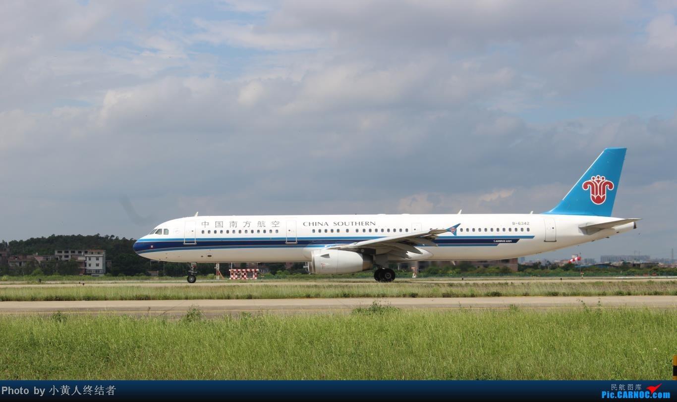 Re:[原创]广州白云拍机 AIRBUS A321-200 B-6342 中国广州白云机场