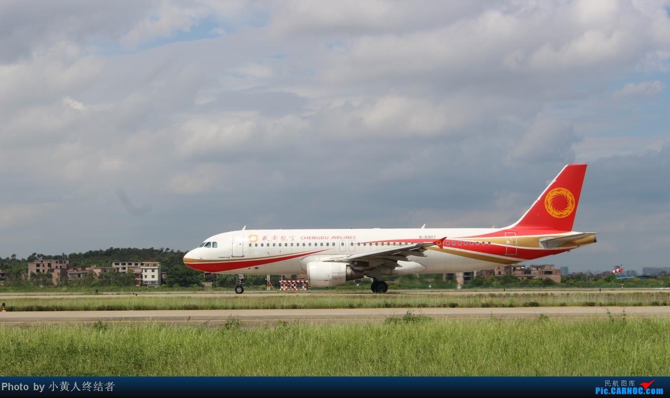 Re:[原创]广州白云拍机 AIRBUS A320-200 B-6907 中国广州白云机场