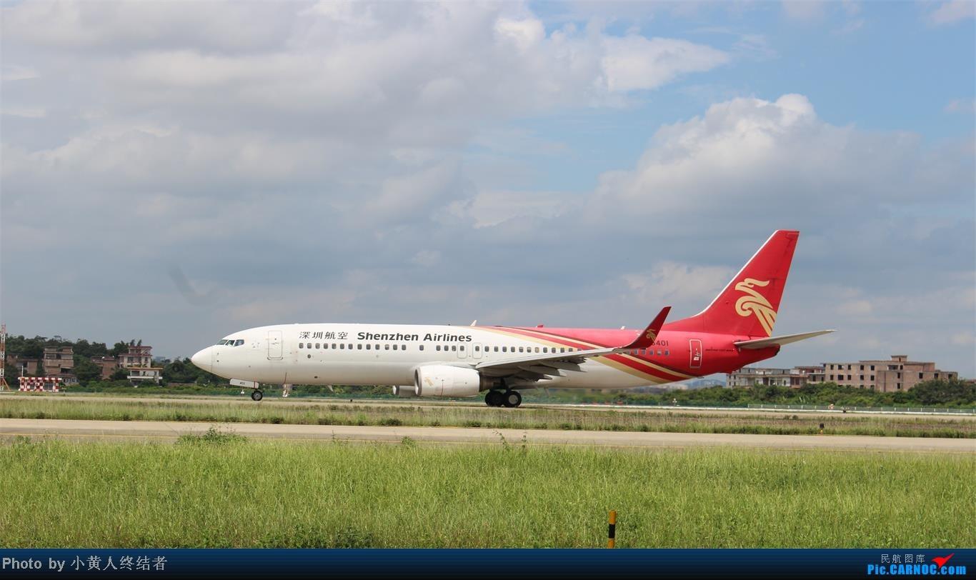 Re:[原创]广州白云拍机 BOEING 737-800 B-5401 中国广州白云机场