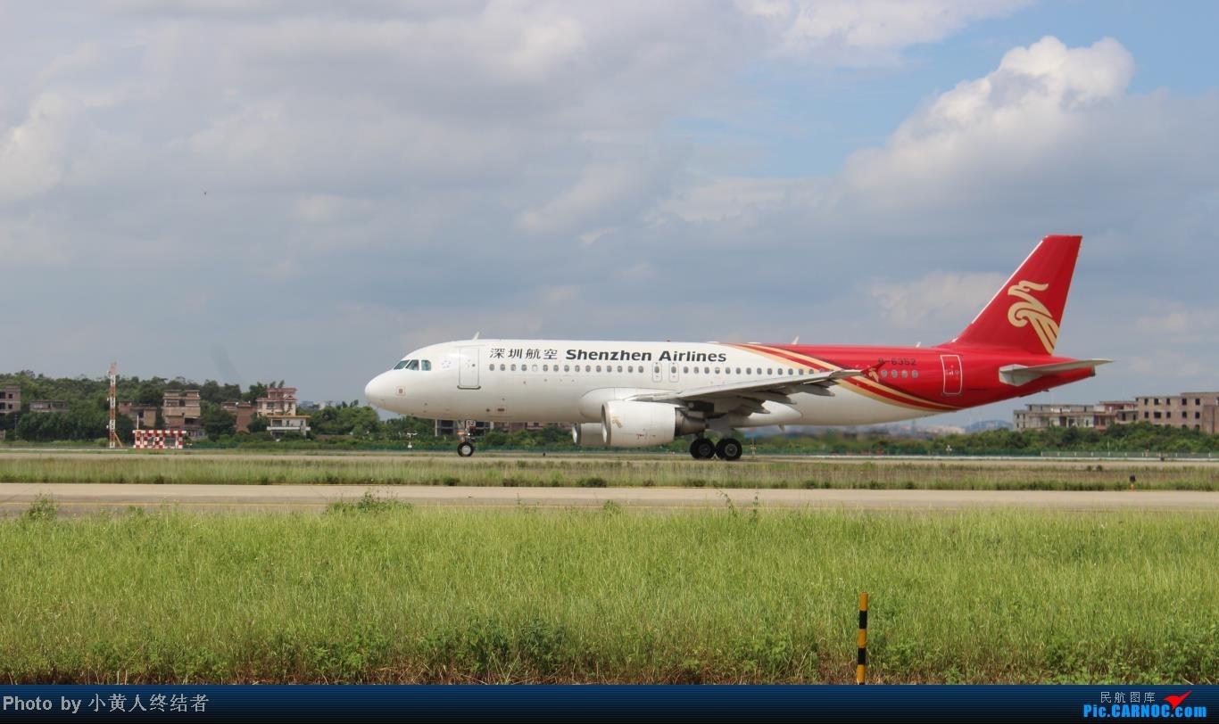 Re:[原创]广州白云拍机 AIRBUS A320-200 B-6352 中国广州白云机场
