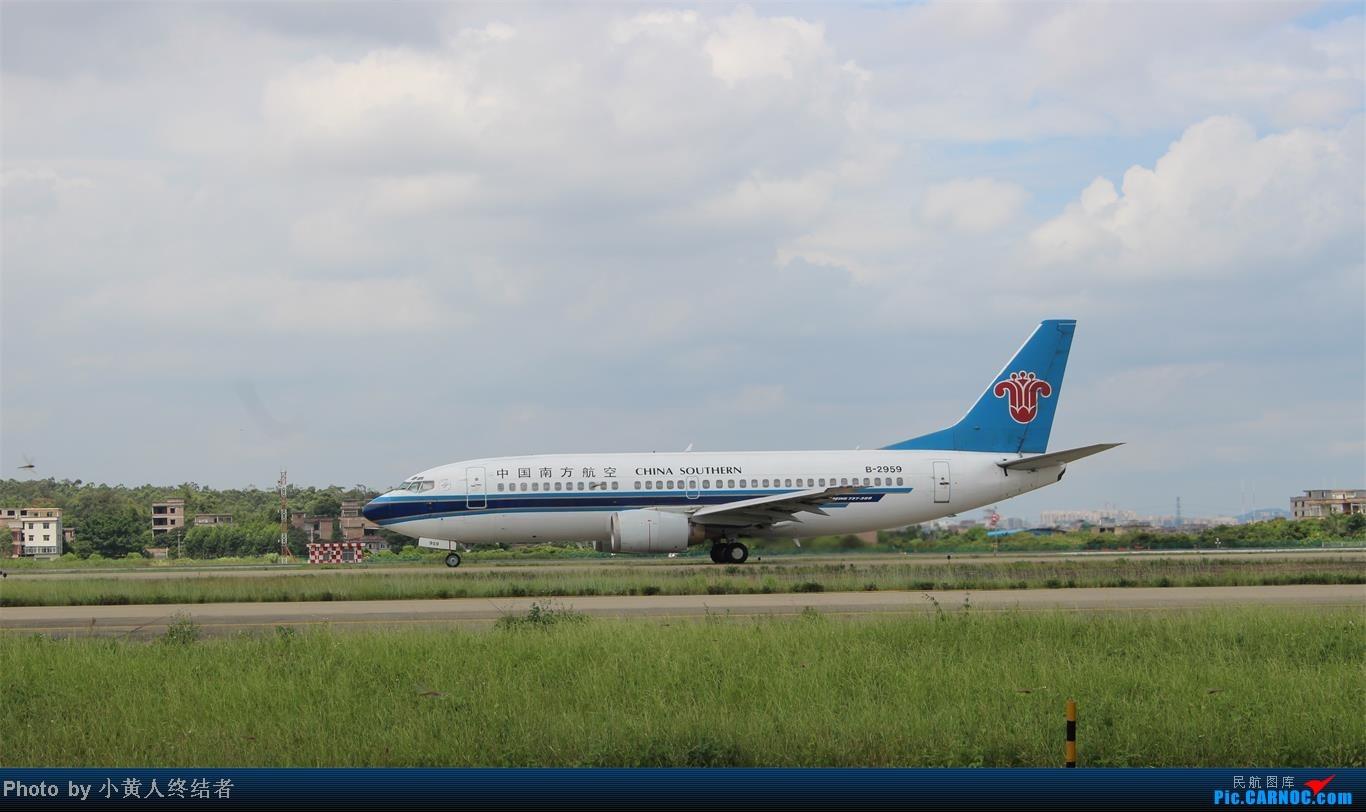 Re:[原创]广州白云拍机 BOEING 737-300 B-2959 中国广州白云机场
