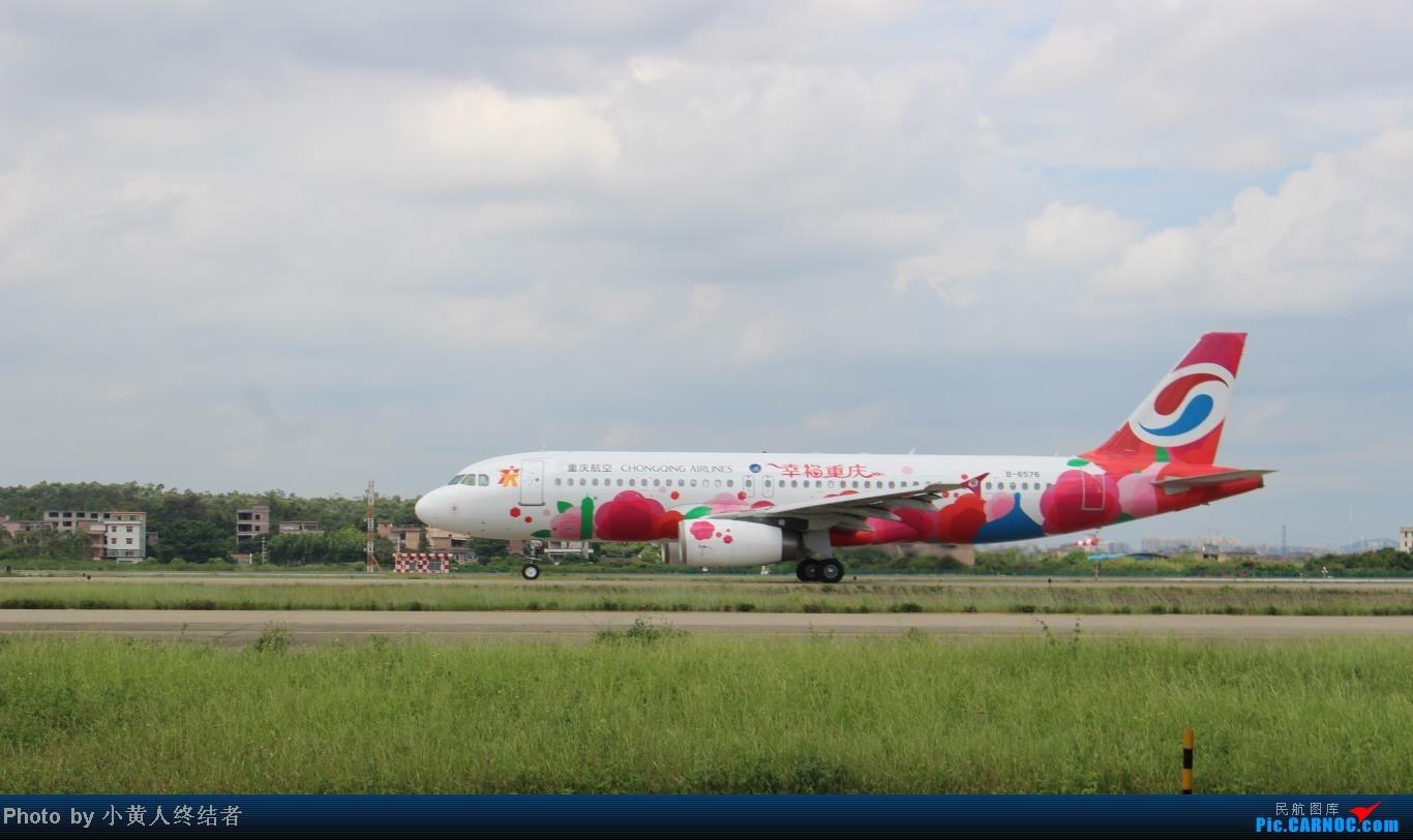 Re:[原创]广州白云拍机 AIRBUS A320-200 B-6576 中国广州白云机场