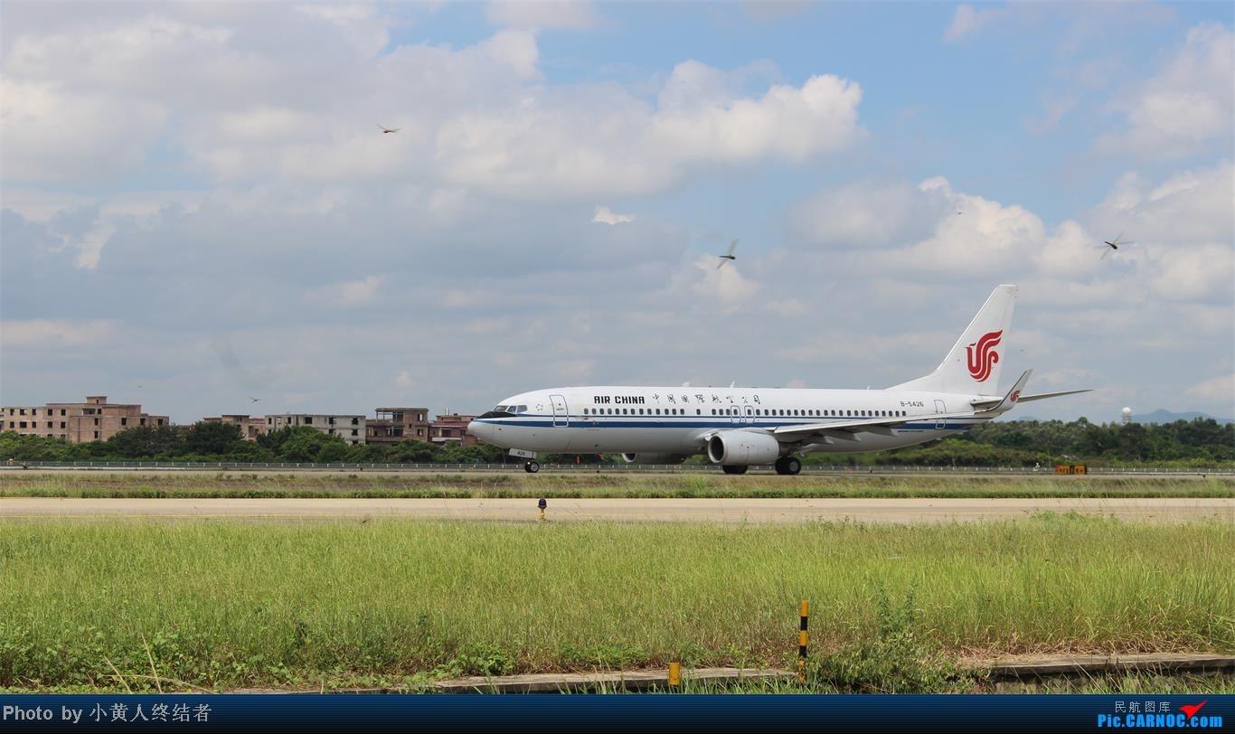 Re:[原创]广州白云拍机 BOEING 737-800 B-5426 中国广州白云机场