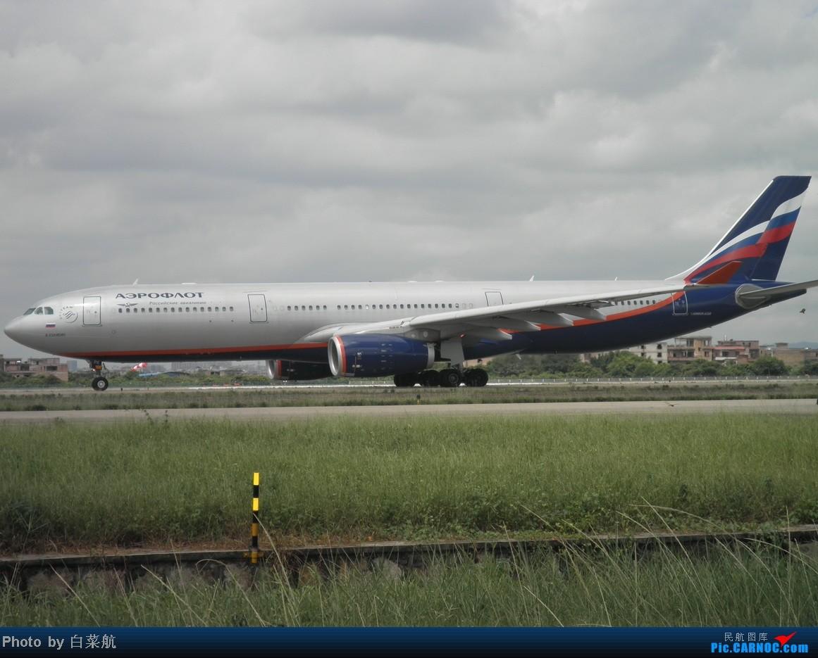 Re:[原创]【菜地拍机记2】中秋节,西跑拍机。 AIRBUS A330-300  中国广州白云机场
