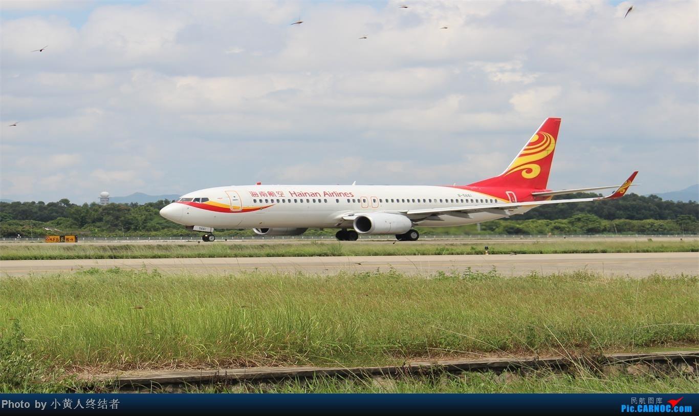 Re:[原创]广州白云拍机 BOEING 737-800 B-5661 中国广州白云机场