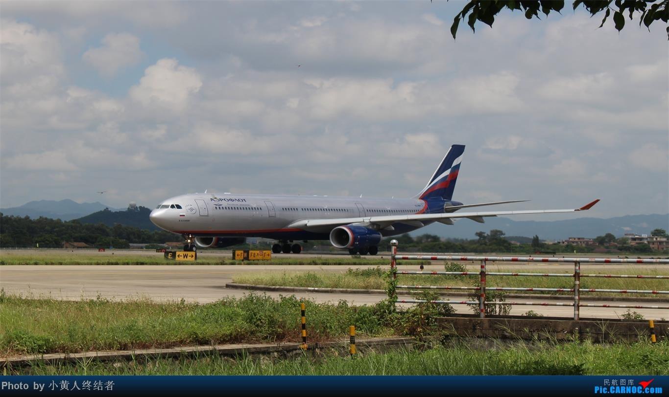 Re:[原创]广州白云拍机 AIRBUS A330 VQ-BPK 中国广州白云机场