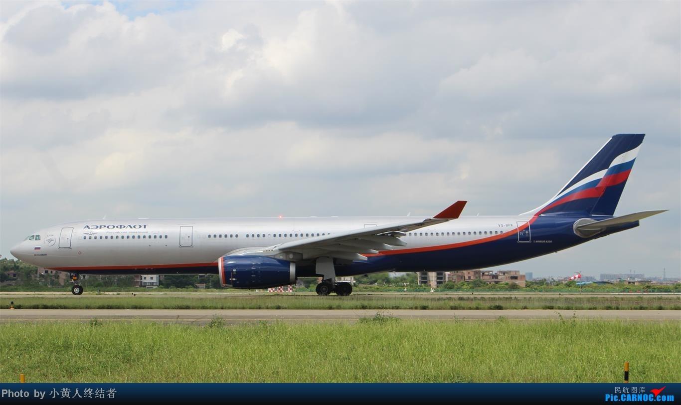 Re:[原创]广州白云拍机 A330 VQ-BPK 中国广州白云机场