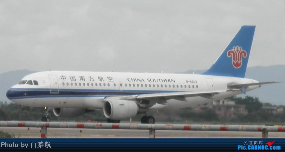 Re:[原创]【菜地拍机记2】中秋节,西跑拍机。 AIRBUS A319-100 B-6203 中国广州白云机场