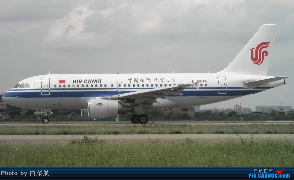 Re:[原创]【菜地拍机记2】中秋节,西跑拍机。 AIRBUS A319-100 B-6014 中国广州白云机场