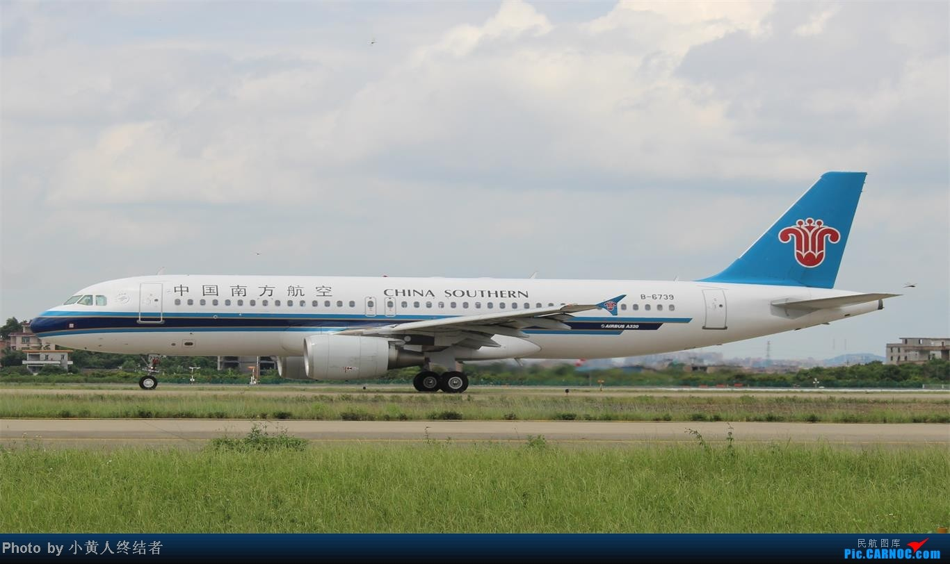 Re:[原创]广州白云拍机 AIRBUS A320-200 B-6739 中国广州白云机场