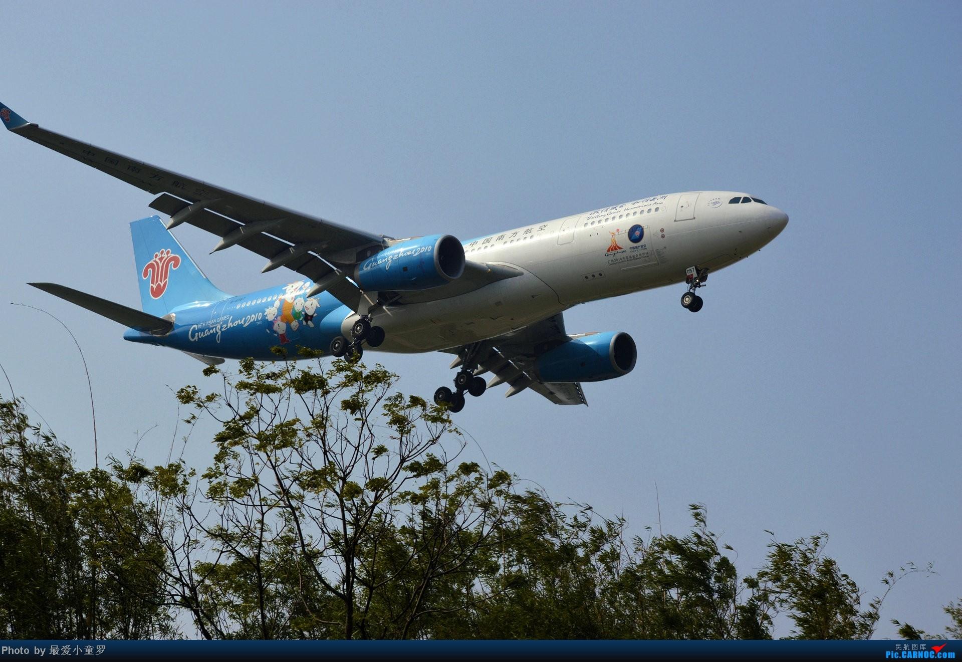 Re:[原创]好天拍机,去年12月21日广州消防塔拍机 AIRBUS A330-200 B-6057 中国广州白云机场