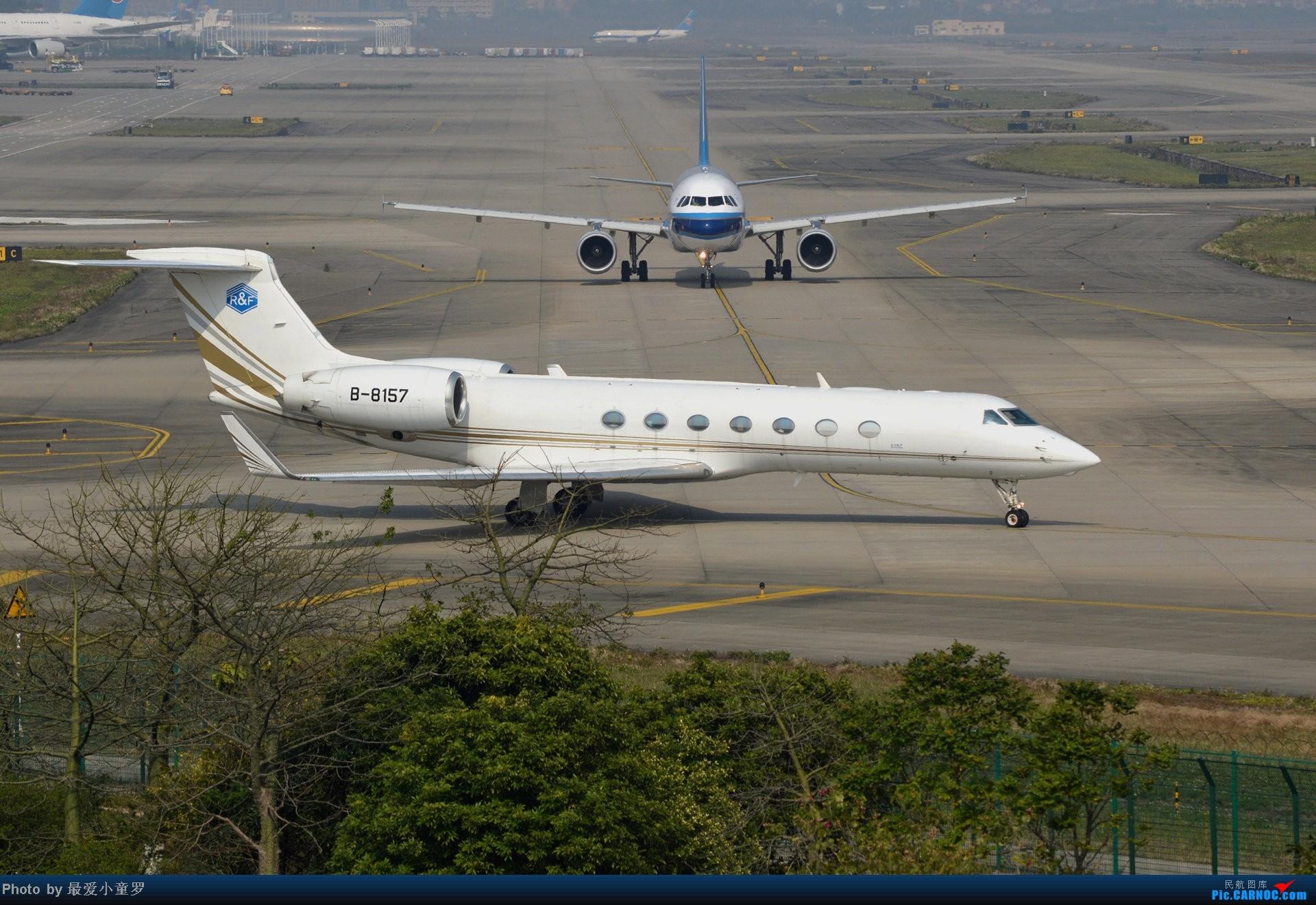 Re:[原创]好天拍机,去年12月21日广州消防塔拍机 GULFSTREAM G550 B-8157 中国广州白云机场
