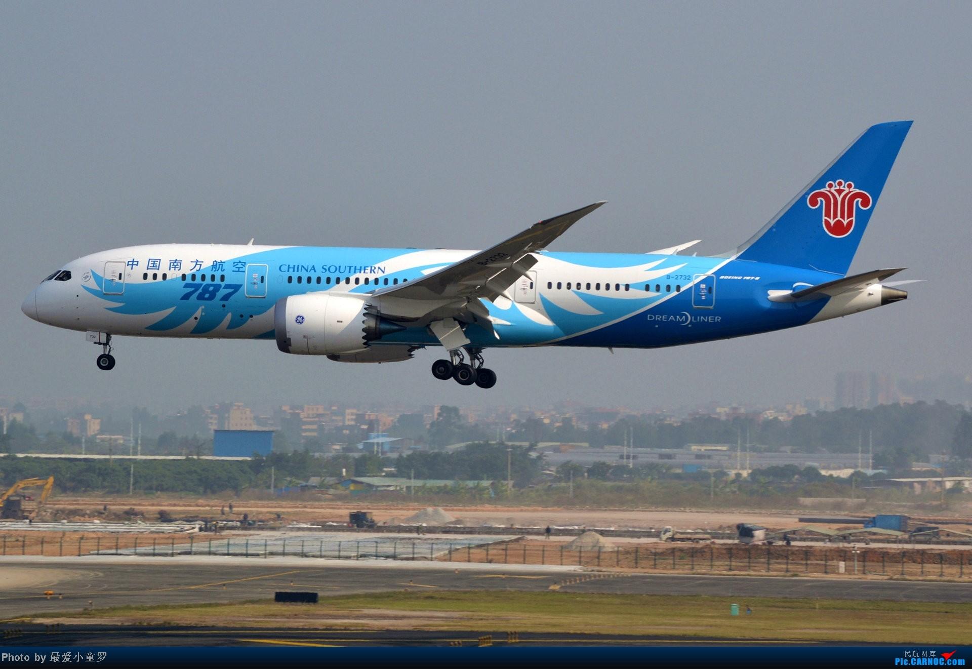 Re:[原创]好天拍机,去年12月21日广州消防塔拍机 BOEING 787-8 B-2732 中国广州白云机场