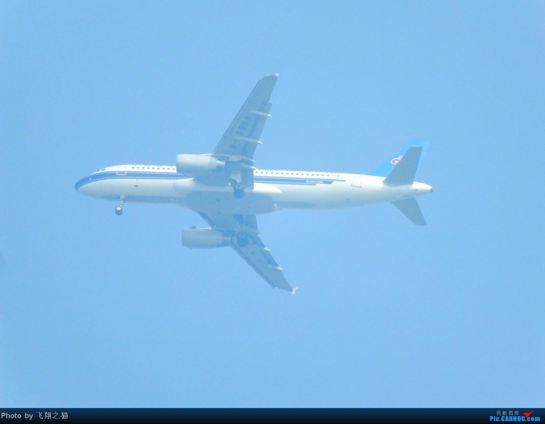 Re:[原创]CKG拍级(2014中秋重庆洋人街一日游顺便拍飞机) AIRBUS A320-200  重庆南岸洋人街