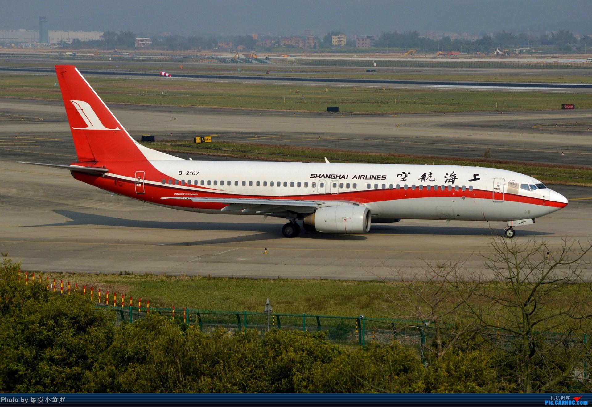 Re:[原创]好天拍机,去年12月21日广州消防塔拍机 BOEING 737-800 B-2167 中国广州白云机场