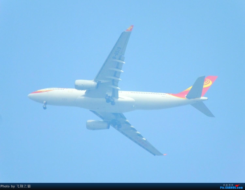 Re:[原创]CKG拍级(2014中秋重庆洋人街一日游顺便拍飞机) AIRBUS A330-200  重庆南岸洋人街