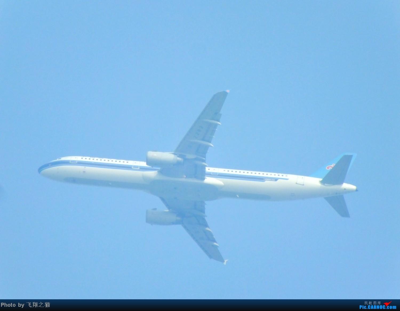 Re:[原创]CKG拍级(2014中秋重庆洋人街一日游顺便拍飞机) AIRBUS A321  重庆南岸洋人街