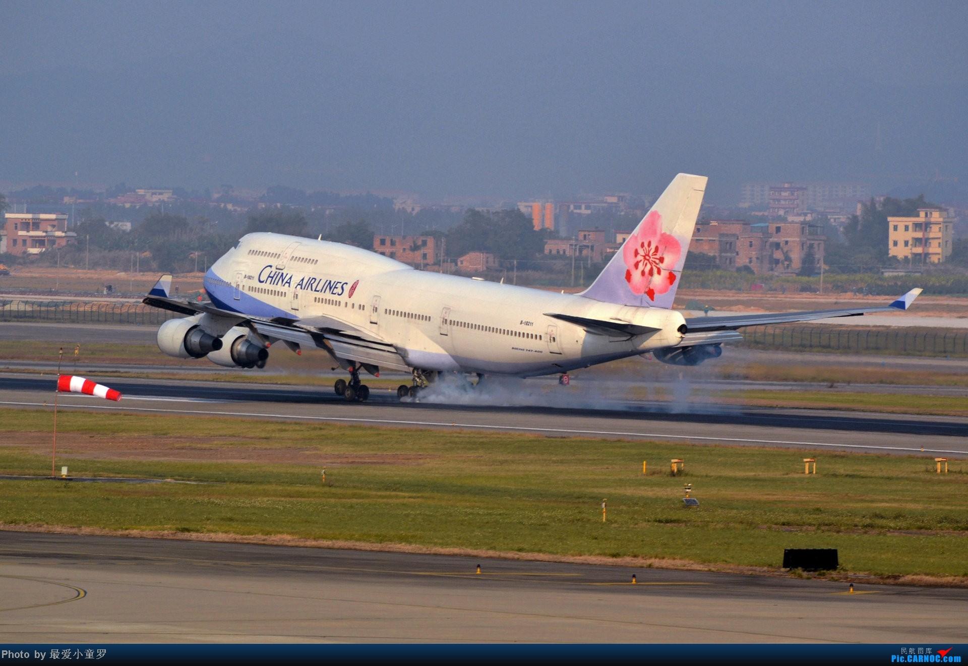 Re:[原创]好天拍机,去年12月21日广州消防塔拍机 BOEING 747-400 B-18211 中国广州白云机场