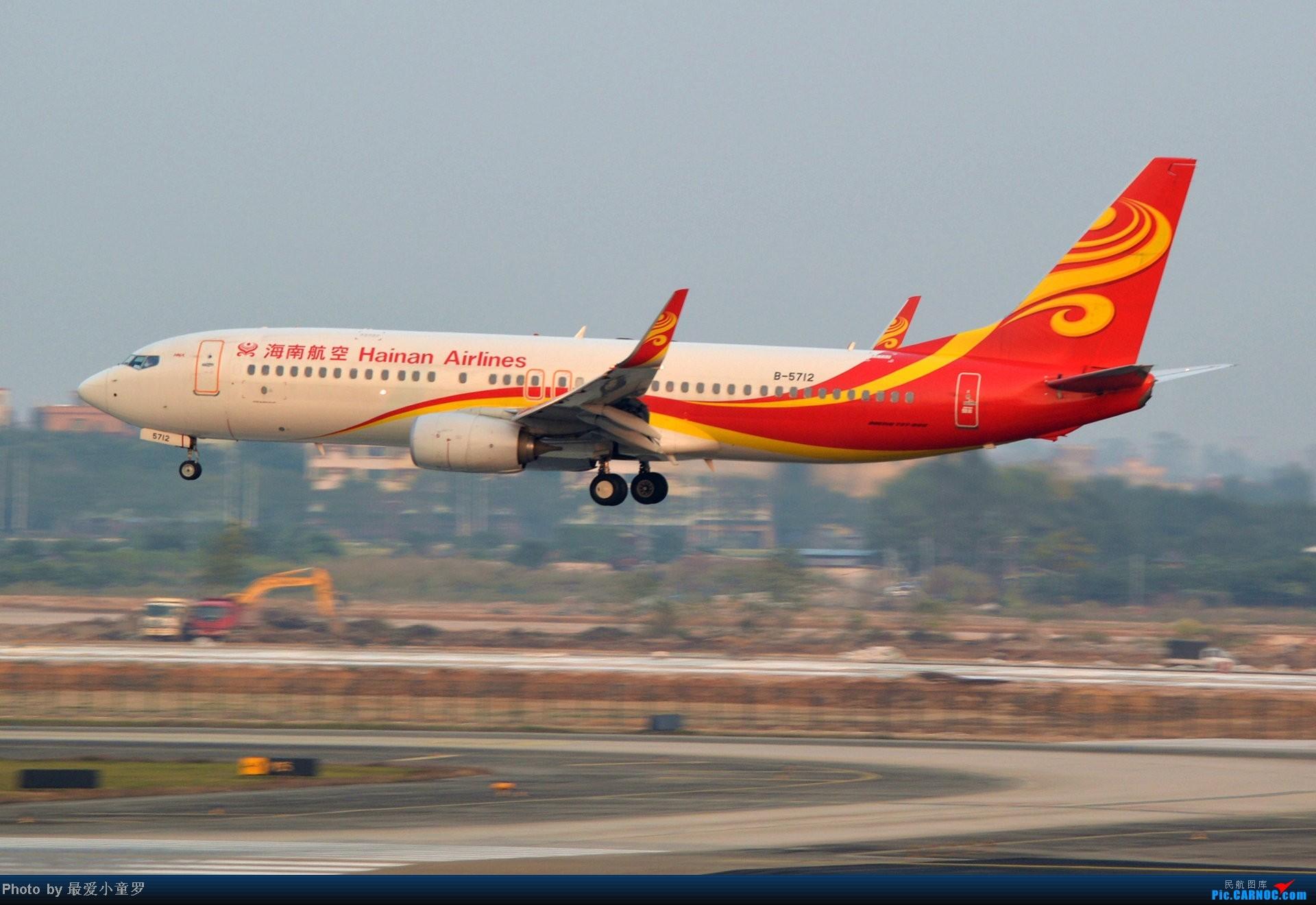 Re:[原创]好天拍机,去年12月21日广州消防塔拍机 BOEING 737-800 B-5712 中国广州白云机场