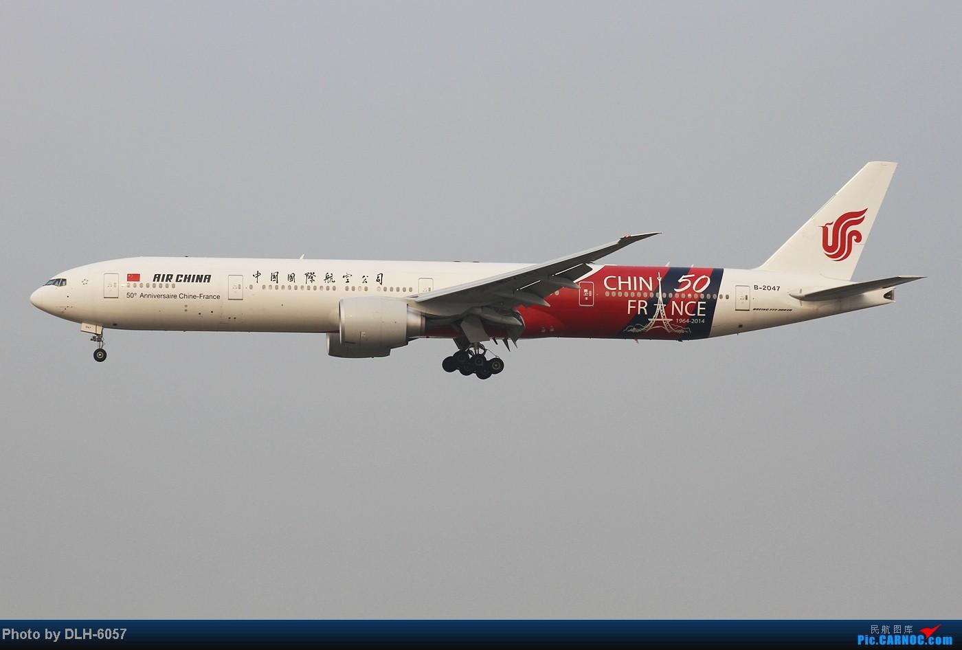 Re:[原创]暑假存货 BOEING 777-300ER B-2047 ZBAA