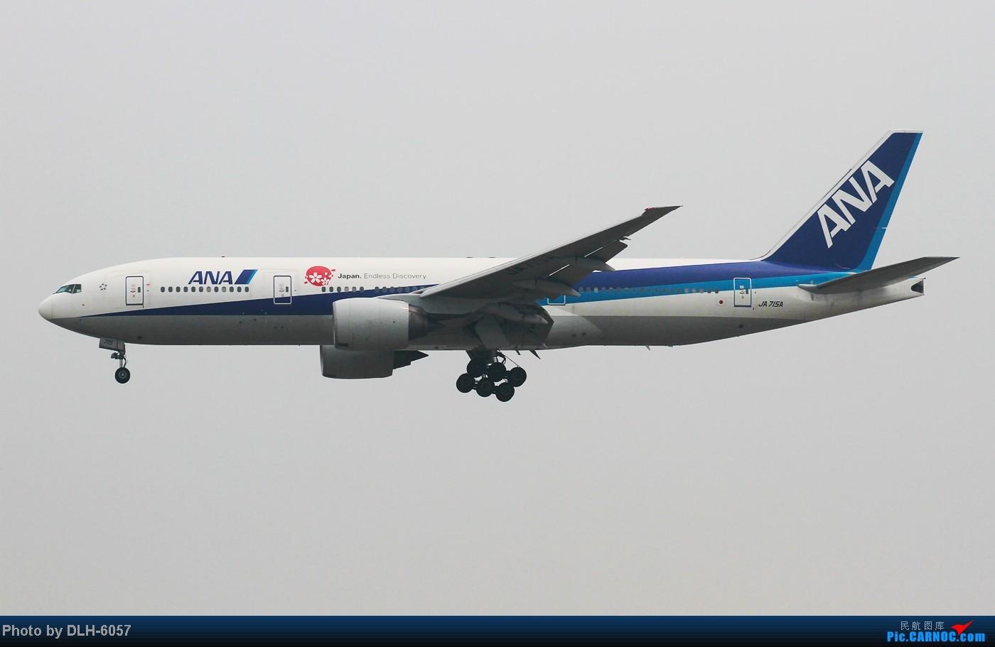Re:[原创]暑假存货 BOEING 777-200 JA715A ZBAA