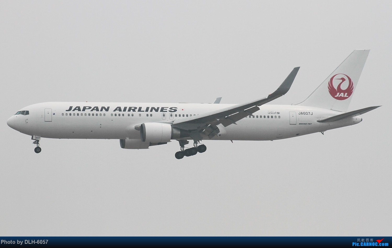 Re:[原创]暑假存货 BOEING 767-300WL JA607J ZBAA