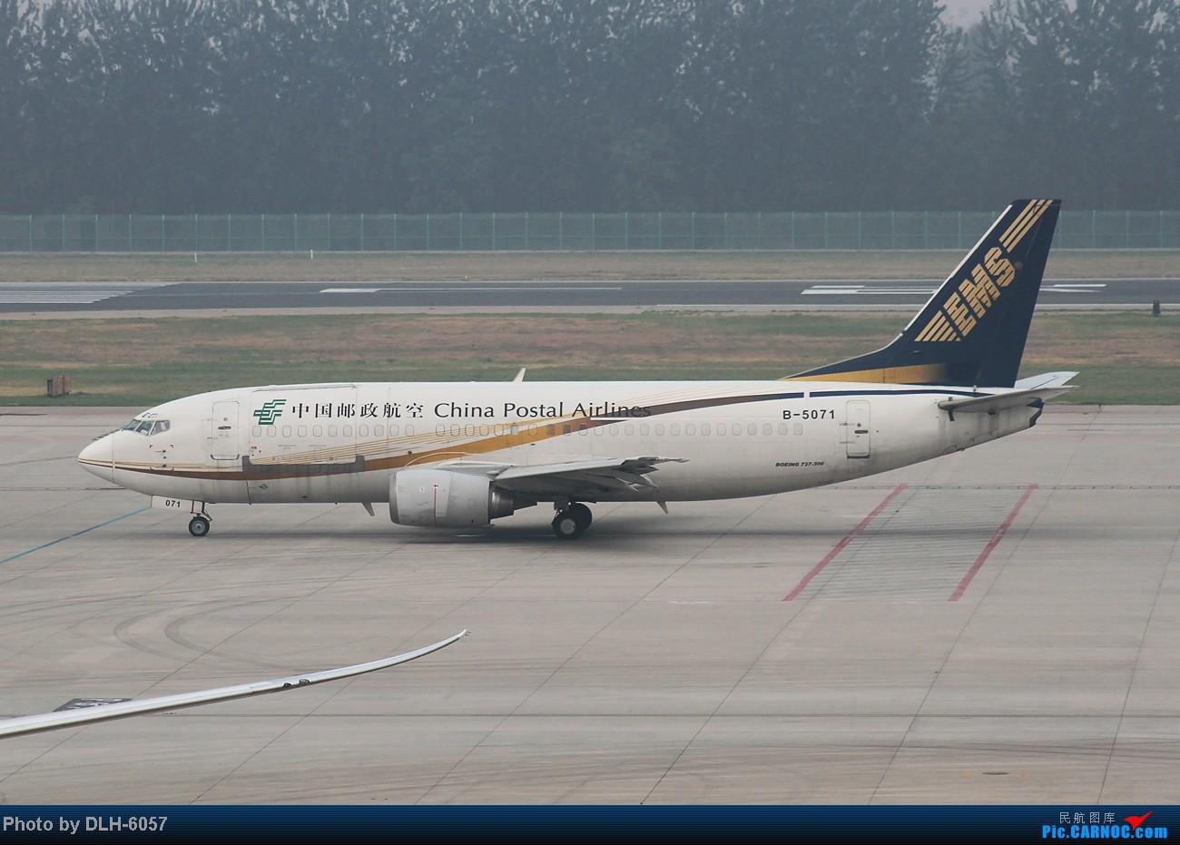 Re:[原创]暑假存货 BOEING 737-300 B-5071 ZBAA