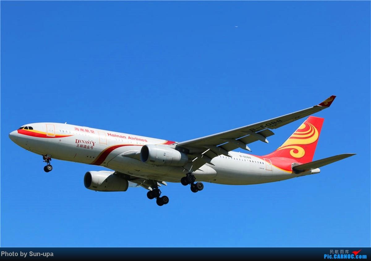Re:[原创](再发一帖 上次没发好)好天气 去拍机!2014.9.8 PEK拍机(厦航787) AIRBUS A330-200 B-6088 中国北京首都机场