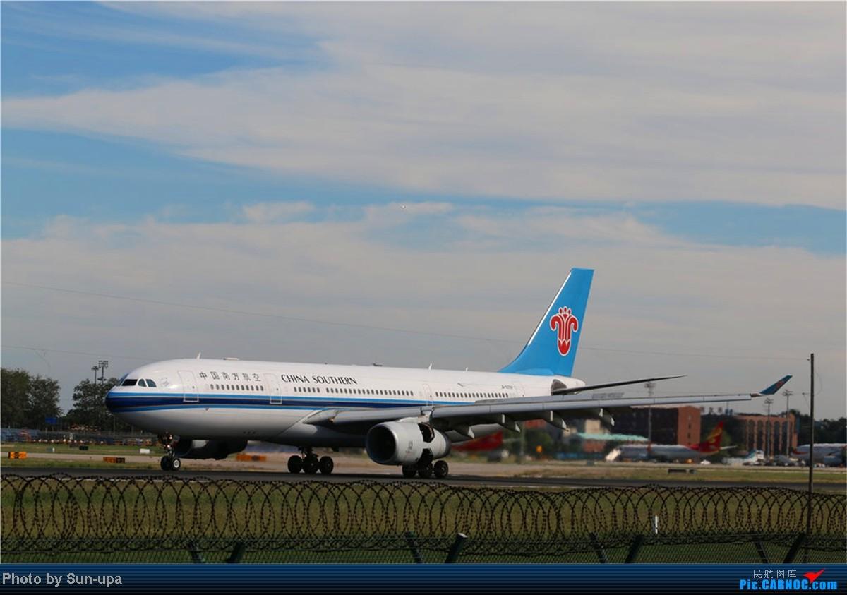 Re:[原创](再发一帖 上次没发好)好天气 去拍机!2014.9.8 PEK拍机(厦航787) AIRBUS A330-200 B-6056 中国北京首都机场