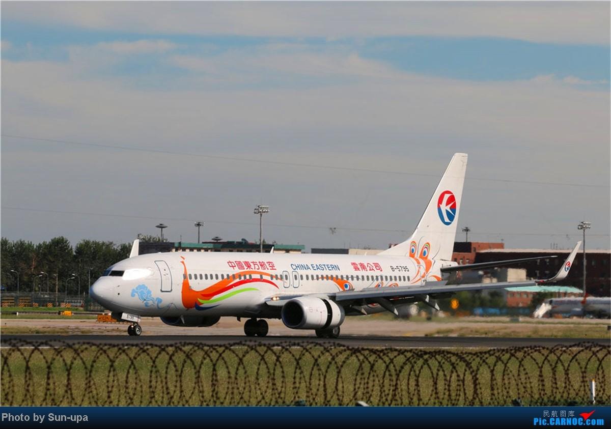Re:[原创](再发一帖 上次没发好)好天气 去拍机!2014.9.8 PEK拍机(厦航787) BOEING 737-800 B-5795 中国北京首都机场