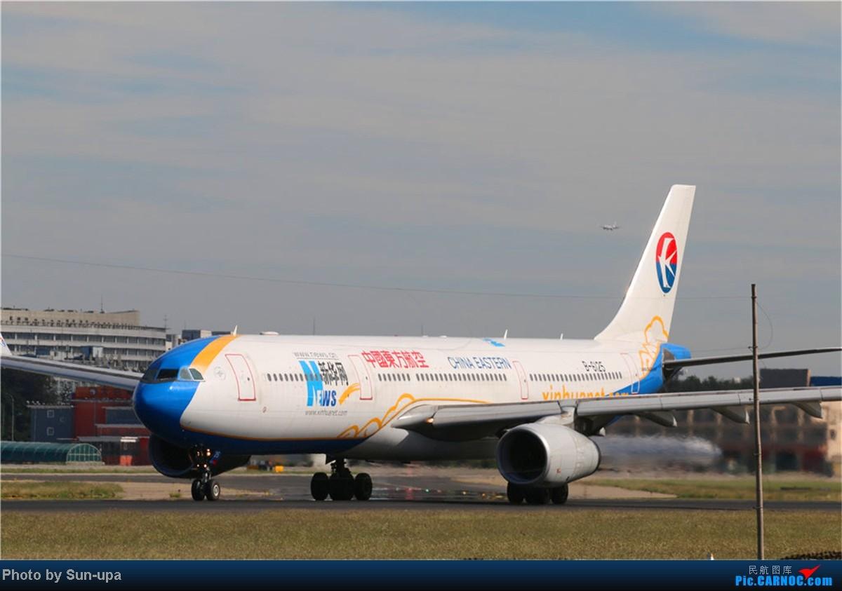 Re:[原创](再发一帖 上次没发好)好天气 去拍机!2014.9.8 PEK拍机(厦航787) AIRBUS A330-300 B-6125 中国北京首都机场