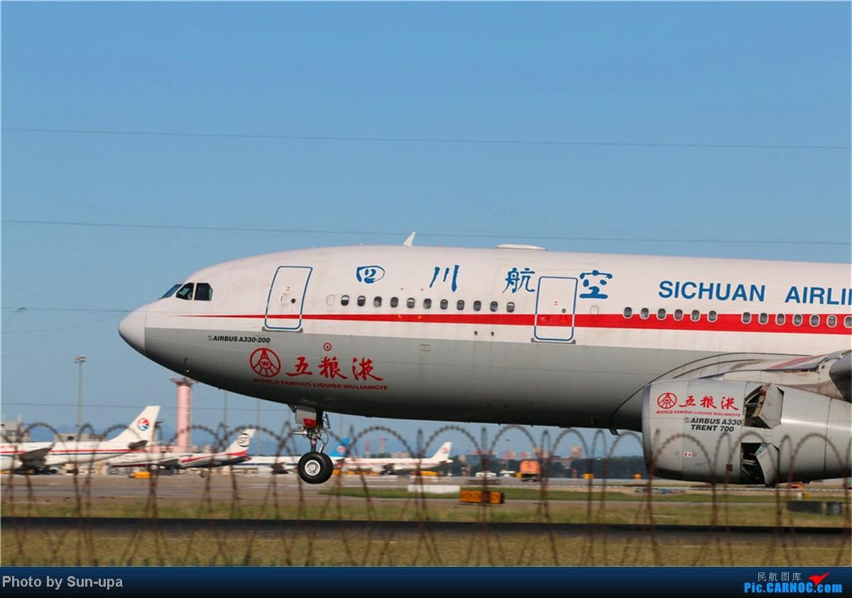 Re:[原创](再发一帖 上次没发好)好天气 去拍机!2014.9.8 PEK拍机(厦航787) AIRBUS A330-200 B-6518 中国北京首都机场