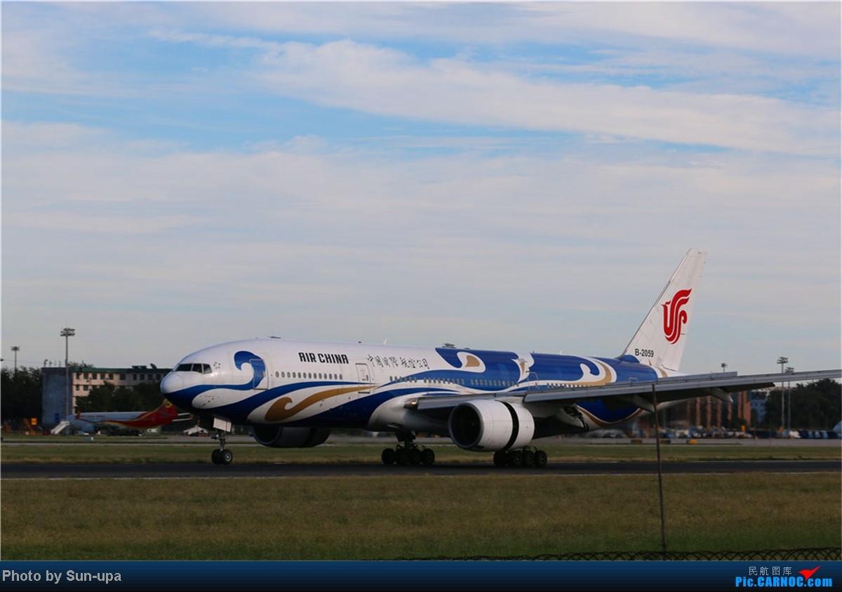 Re:[原创](再发一帖 上次没发好)好天气 去拍机!2014.9.8 PEK拍机(厦航787) BOEING 777-200 B-2059 中国北京首都机场