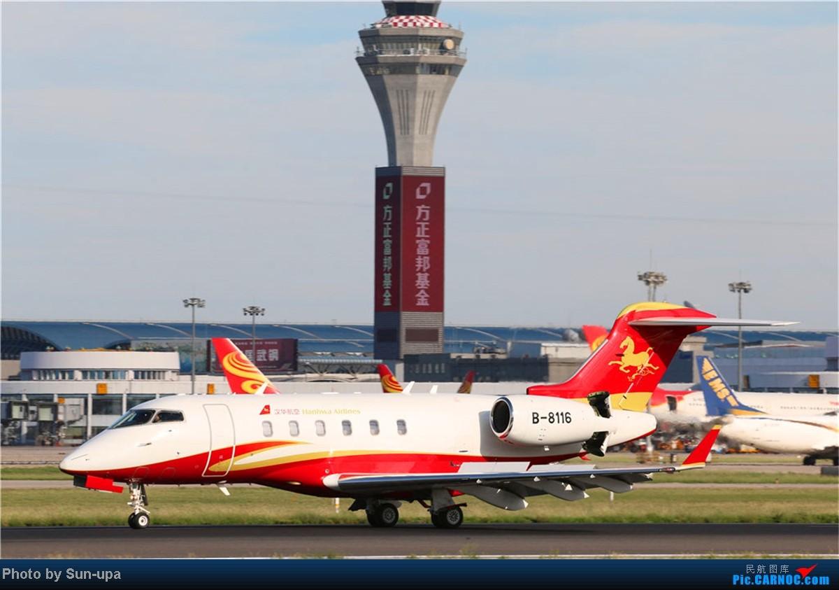 Re:[原创](再发一帖 上次没发好)好天气 去拍机!2014.9.8 PEK拍机(厦航787) AIR TRACTOR AT504 B-8116 中国北京首都机场