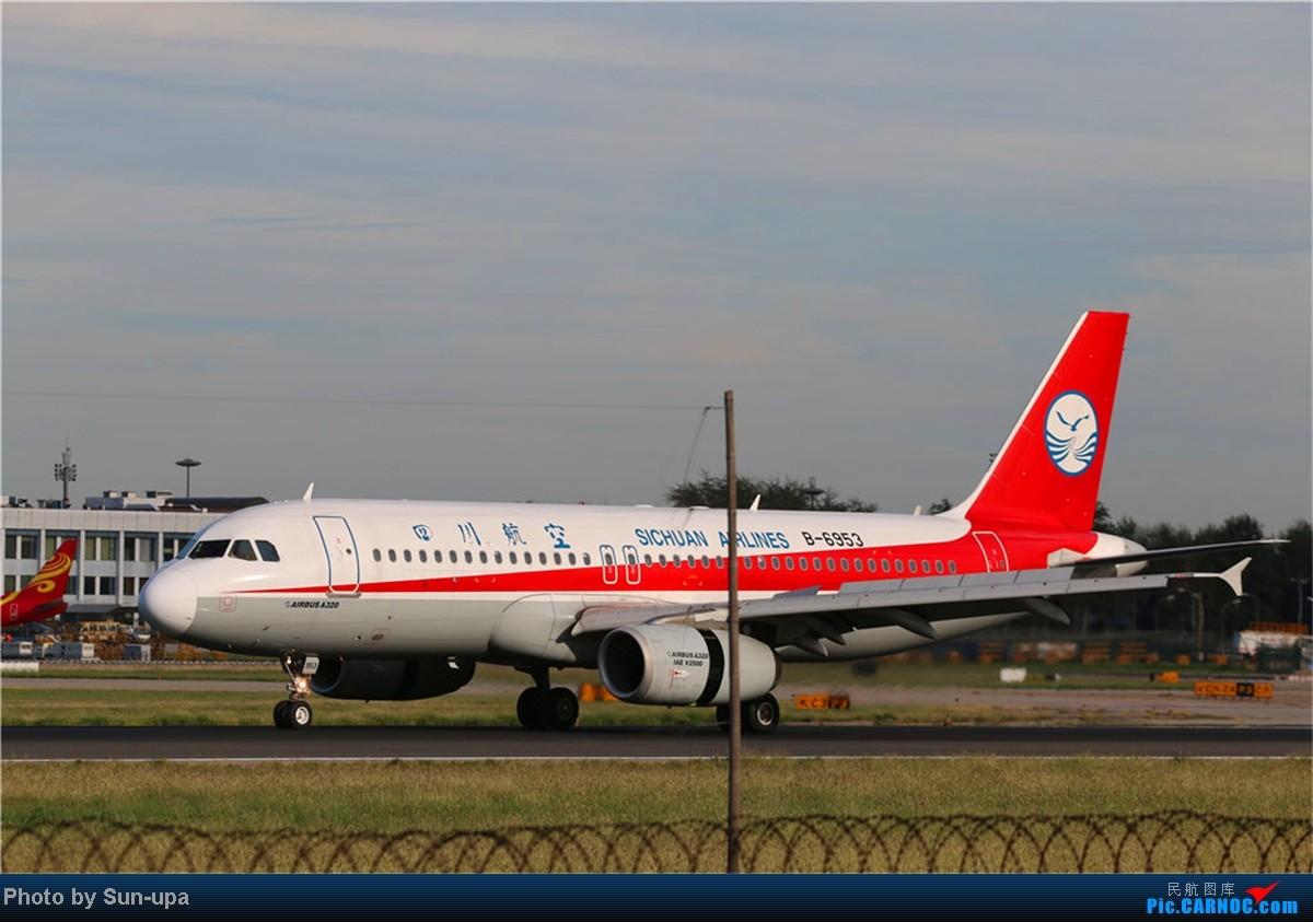 Re:[原创](再发一帖 上次没发好)好天气 去拍机!2014.9.8 PEK拍机(厦航787) AIRBUS A320-200 B-6953 中国北京首都机场