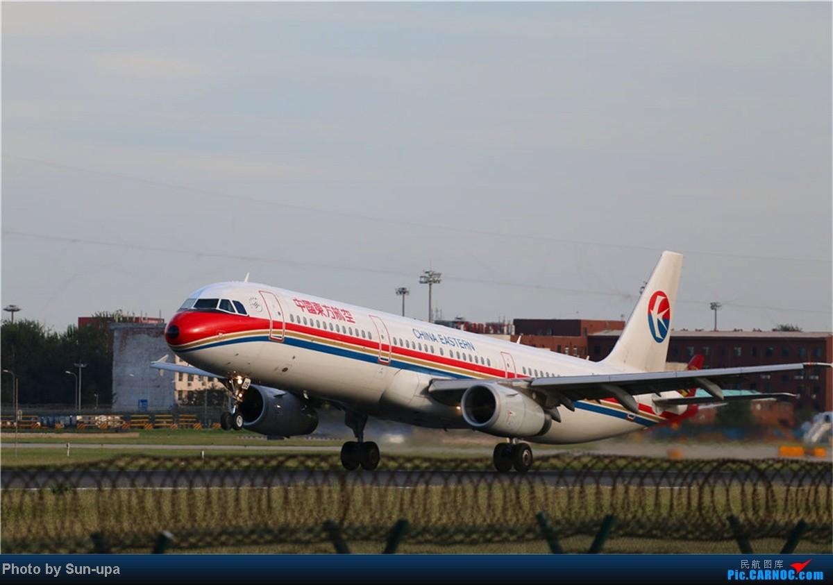 Re:[原创](再发一帖 上次没发好)好天气 去拍机!2014.9.8 PEK拍机(厦航787) AIRBUS A320-200 B-6005 中国北京首都机场
