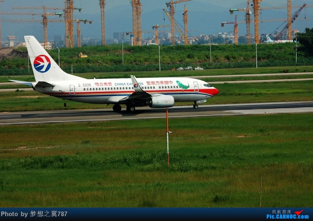 Re:[原创]2014.8.26北区+鬼屋拍机 BOEING 737-700 B-5225 中国广州白云机场