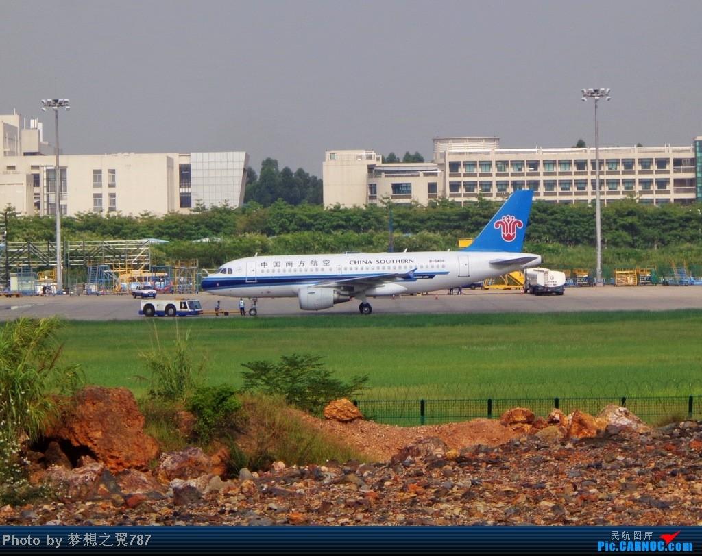 Re:[原创]2014.8.26北区+鬼屋拍机 AIRBUS A319-100 B-6408 中国广州白云机场