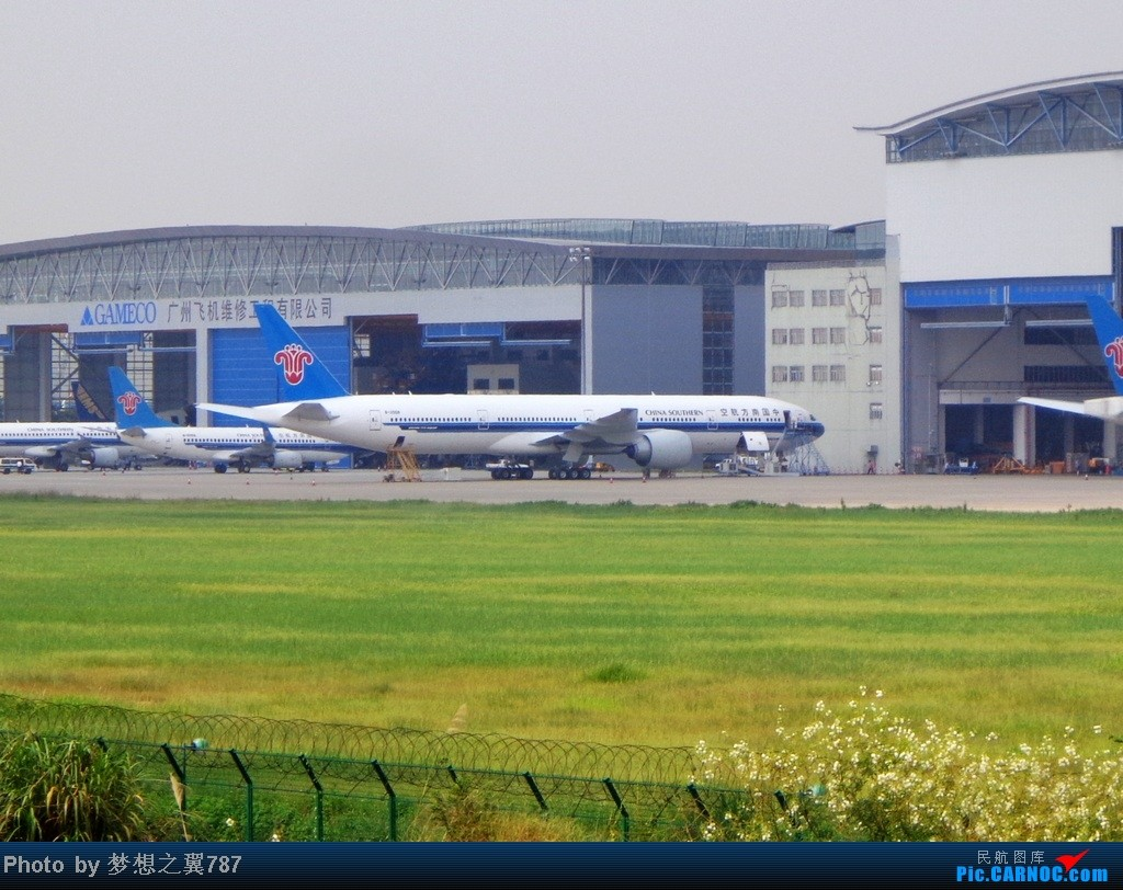 Re:[原创]2014.8.26北区+鬼屋拍机 BOEING 777-300ER B-2008 中国广州白云机场