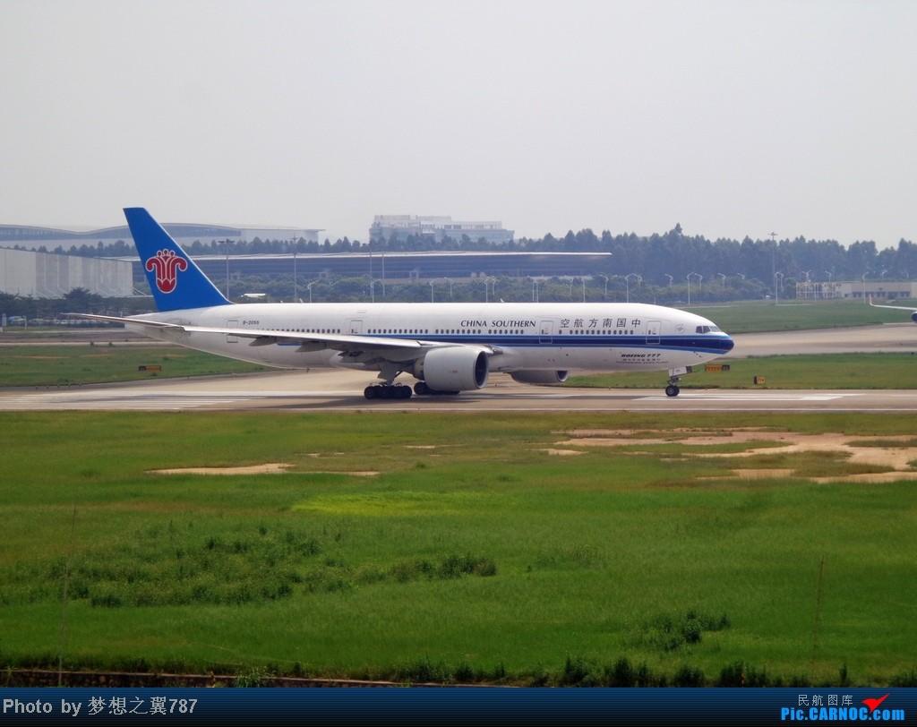 Re:[原创]2014.8.26北区+鬼屋拍机 BOEING 777-200 B-2055 中国广州白云机场