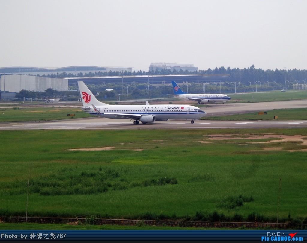 Re:[原创]2014.8.26北区+鬼屋拍机 BOEING 737-800 B-1957 中国广州白云机场