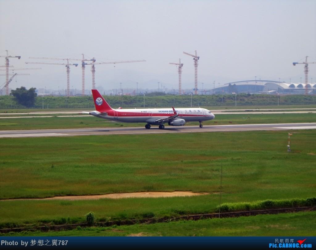 Re:[原创]2014.8.26北区+鬼屋拍机 AIRBUS A321-200 B-1823 中国广州白云机场