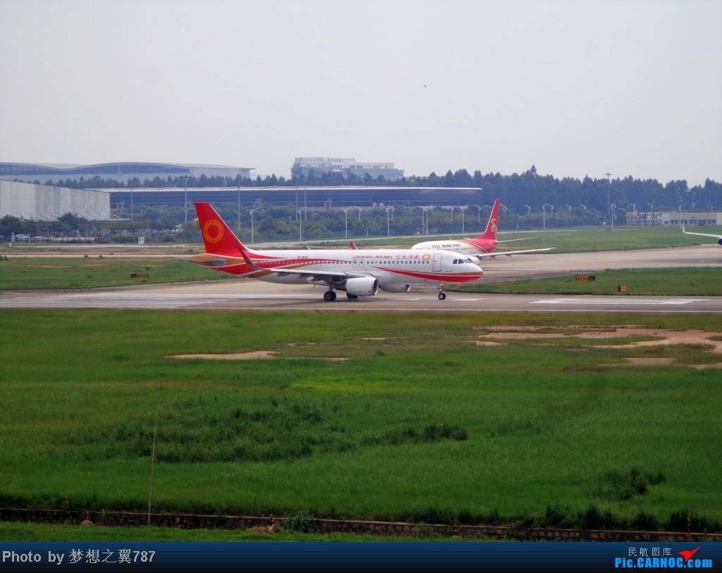Re:[原创]2014.8.26北区+鬼屋拍机 AIRBUS A320-200 B-1856 中国广州白云机场