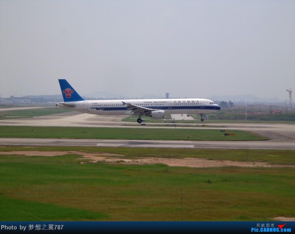 Re:[原创]2014.8.26北区+鬼屋拍机 AIRBUS A321-200 B-6622 中国广州白云机场