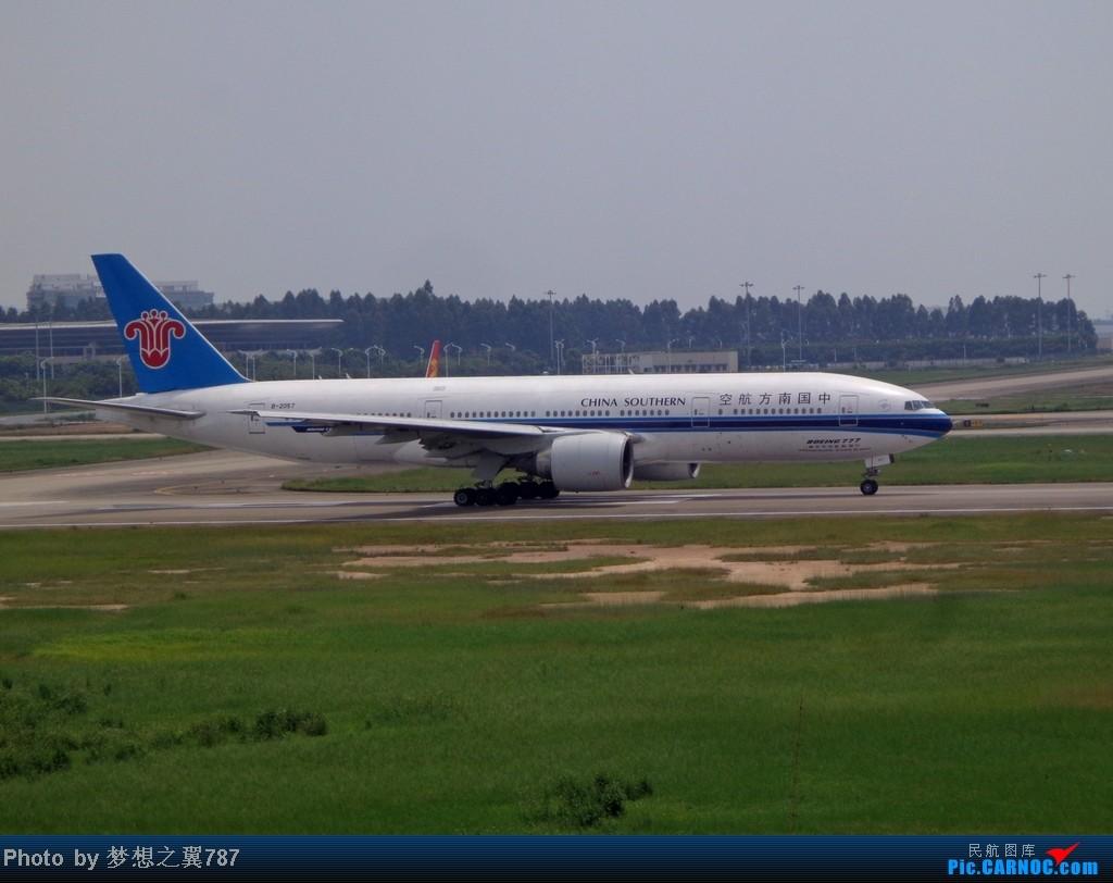 Re:[原创]2014.8.26北区+鬼屋拍机 BOEING 777-200 B-2057 中国广州白云机场
