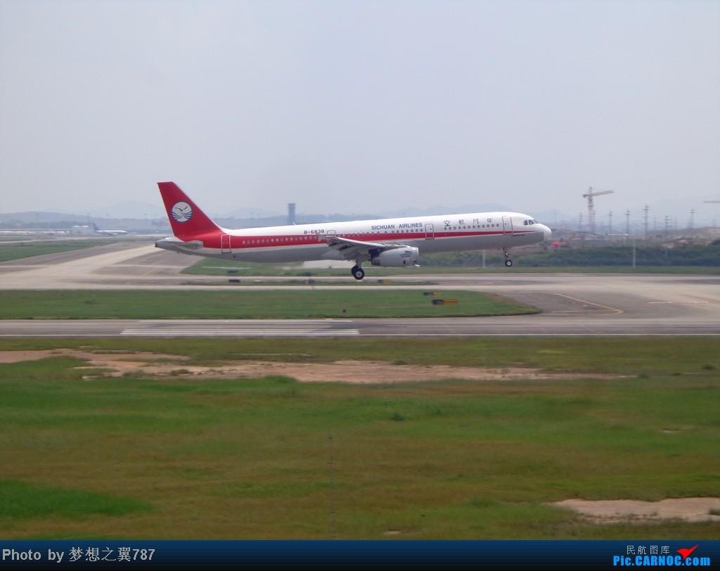 Re:[原创]2014.8.26北区+鬼屋拍机 AIRBUS A321-200 B-6838 中国广州白云机场