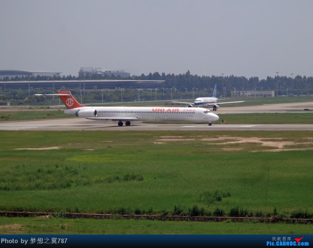 Re:[原创]2014.8.26北区+鬼屋拍机 MD MD-90-30 B-17919 中国广州白云机场