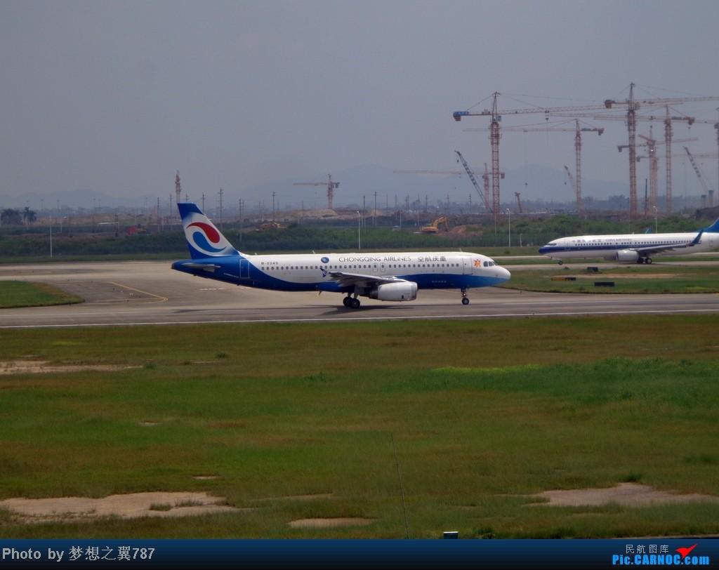 Re:[原创]2014.8.26北区+鬼屋拍机 AIRBUS A320-200 B-2345 中国广州白云机场