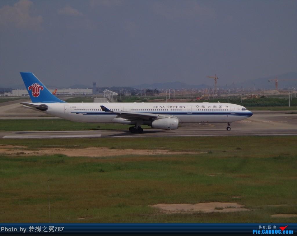 Re:[原创]2014.8.26北区+鬼屋拍机 AIRBUS A330-300 B-6098 中国广州白云机场